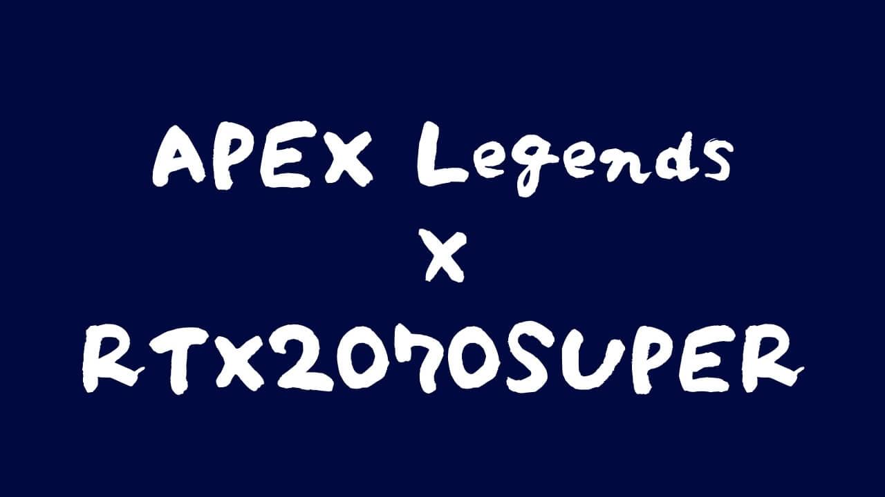 表示 Apex フレーム レート